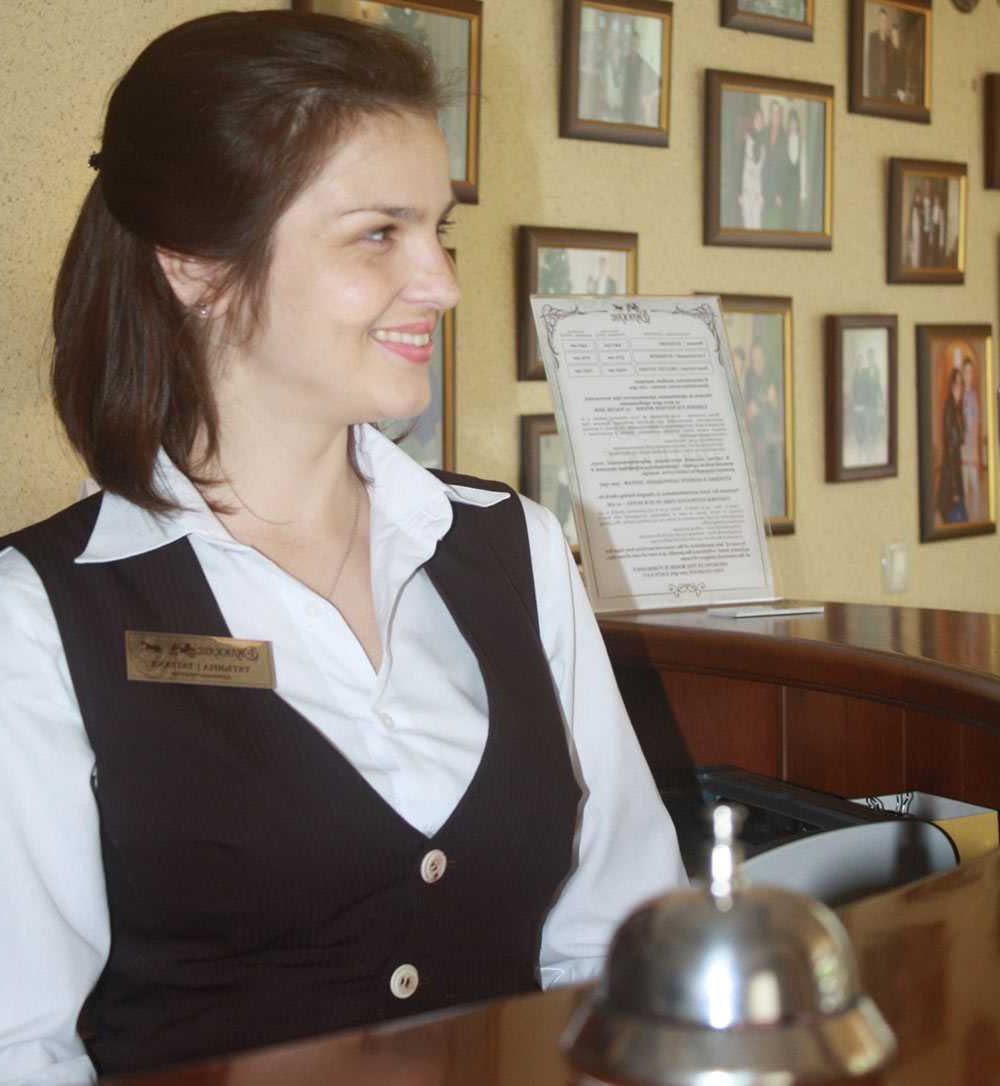 Ресепшн гостиницы в Херсоне «Дилижанс»